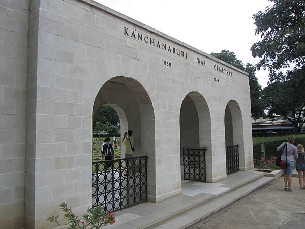 北碧府(Kanjanaburi)