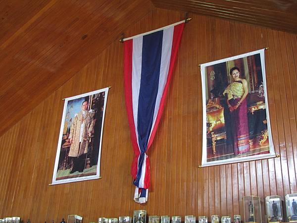 拉瑪九世和皇后的肖像