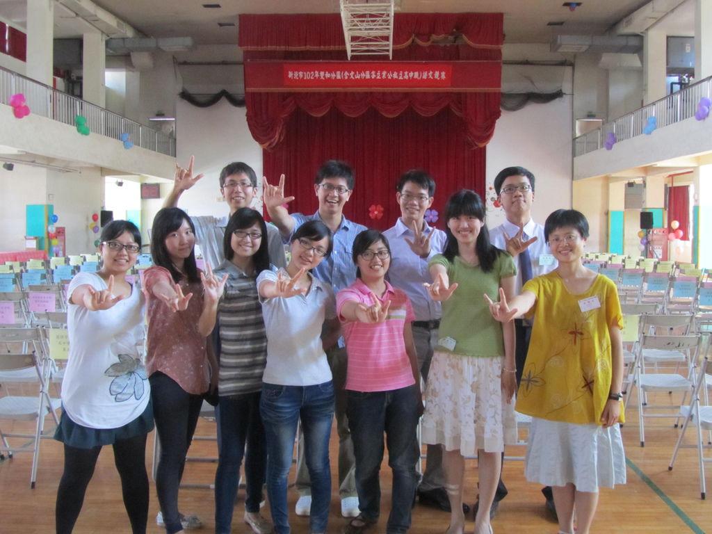 0916國語文競賽