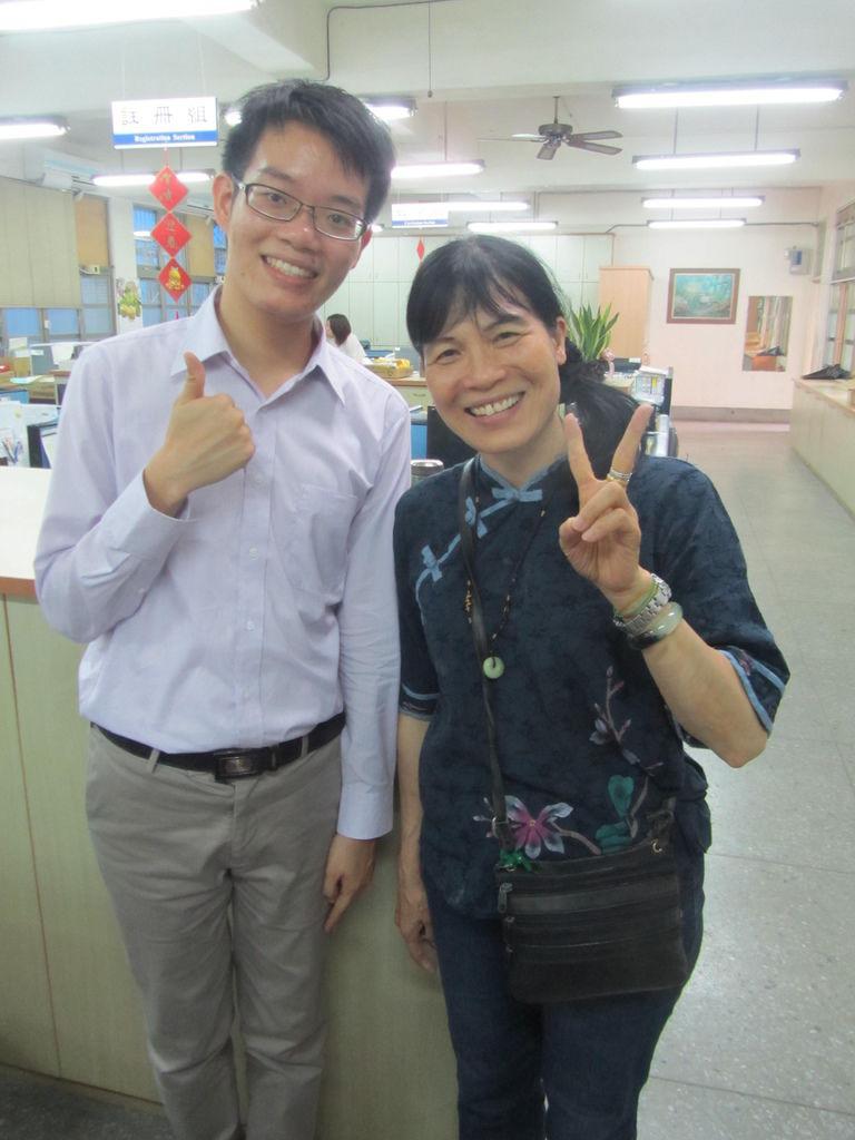與惠貞老師