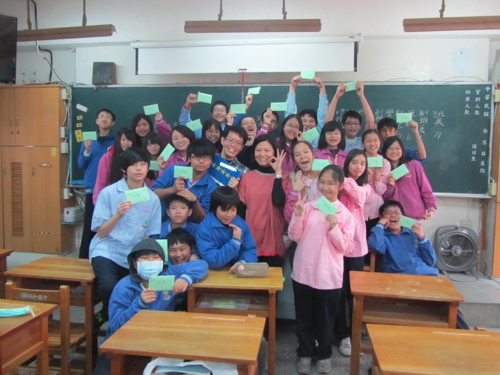 2014年一月與盈緩老師及730寶貝