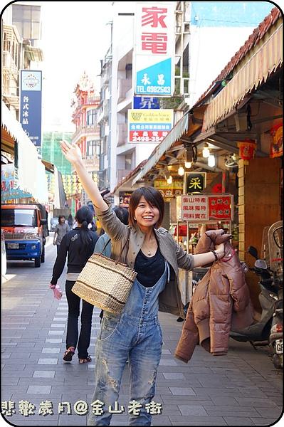 052-20101101金山老街.JPG