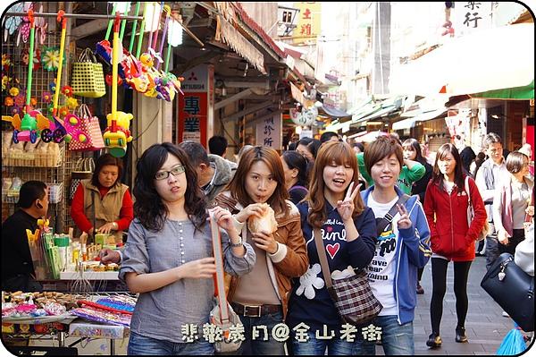 055-20101101金山老街.JPG