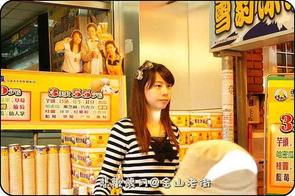 063-20101101金山老街.JPG