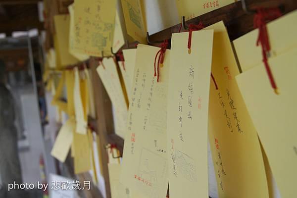 『走跳東台灣』日式建築-慶修院-12.jpg