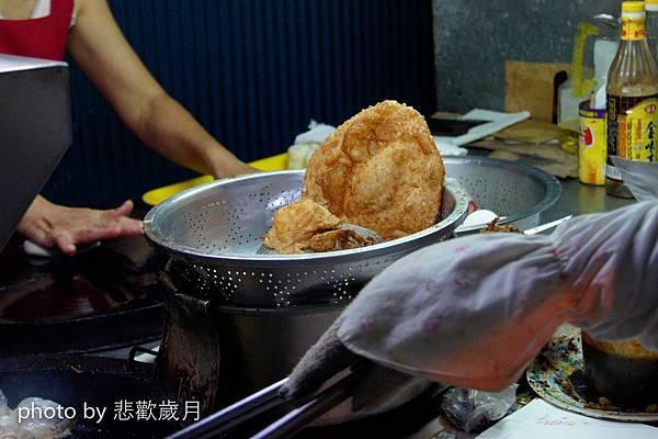 炸彈蔥油餅-4-2.jpg