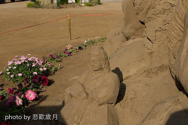 2012貓羅溪沙雕展-4.jpg