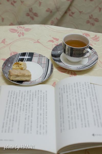 BASILUR TEA-9