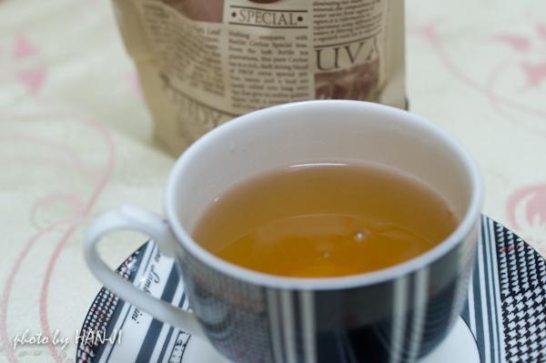BASILUR TEA-8