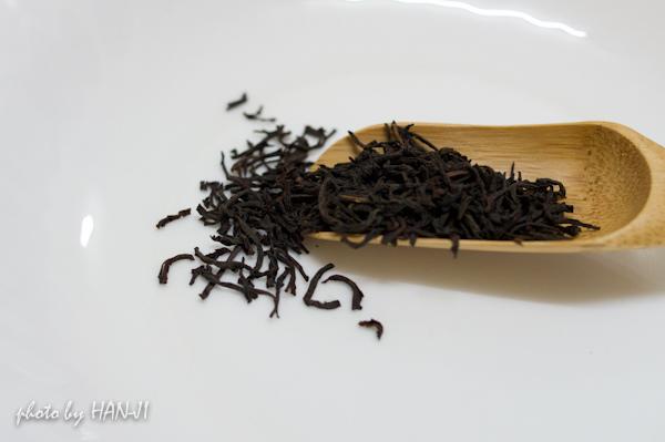 BASILUR TEA-7