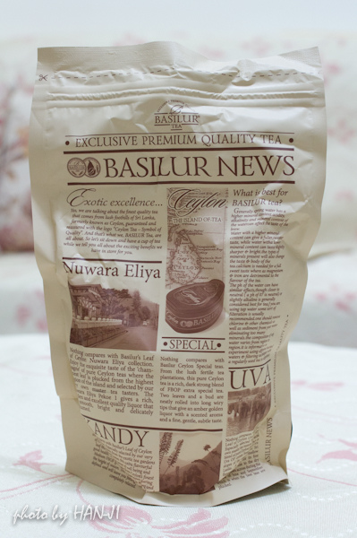 BASILUR TEA-6