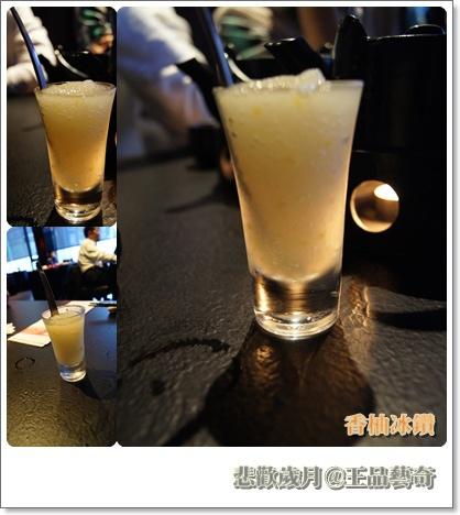 香柚冰鑽.jpg