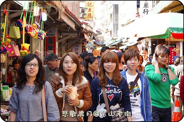 056-20101101金山老街.JPG