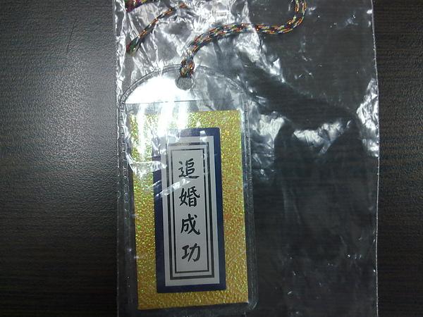 20110114303.jpg