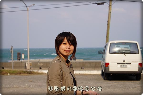 004-20101101淡金公路.JPG