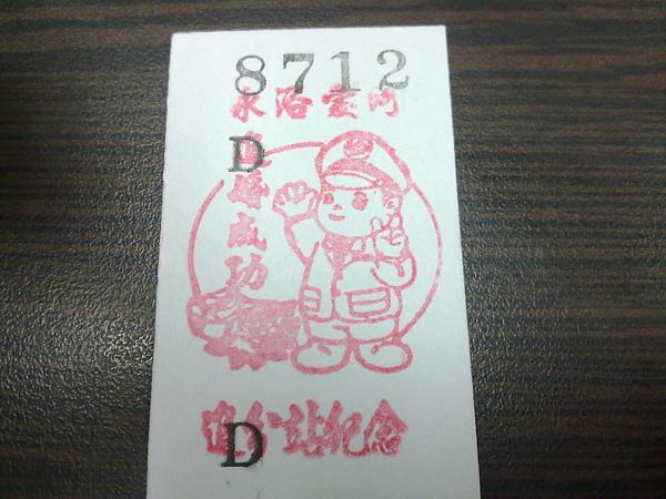 20110114302.jpg