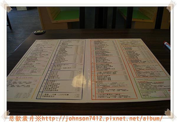 DSC01262-20100512.JPG