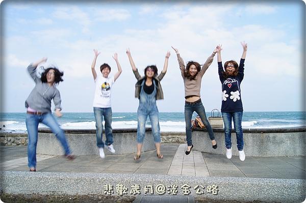 037-20101101淡金公路.JPG