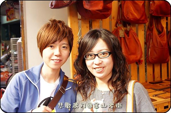 079-20101101金山老街.JPG