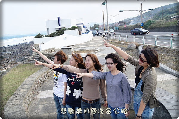 063-20101101淡金公路.JPG