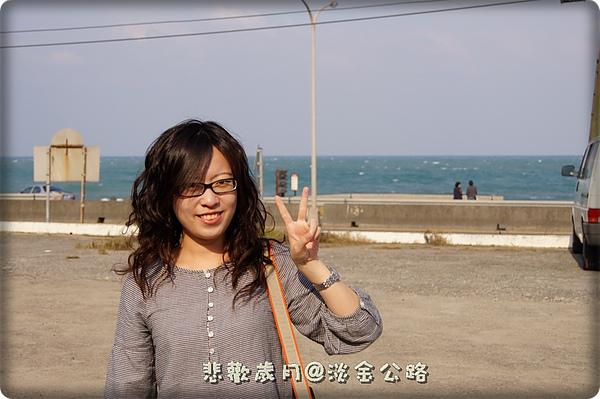 003-20101101淡金公路.JPG