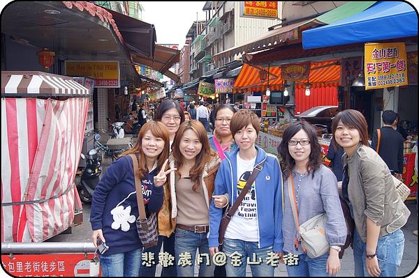 001-20101101金山老街.JPG