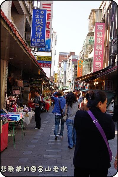 062-20101101金山老街.JPG