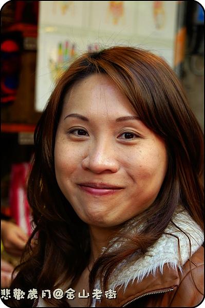 026-20101101金山老街.JPG