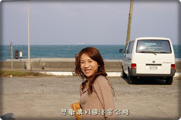 006-20101101淡金公路.JPG