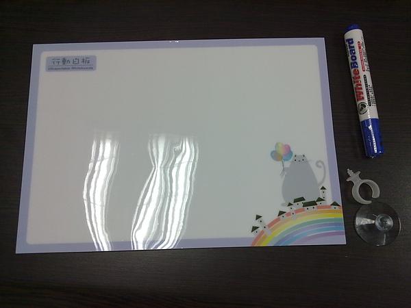 20101216235.jpg