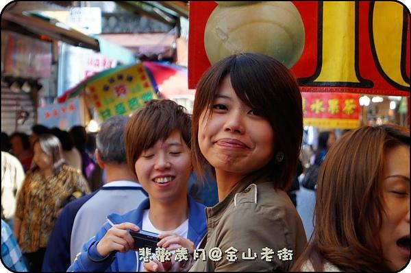 019-20101101金山老街.JPG