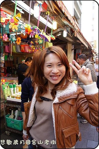 054-20101101金山老街.JPG