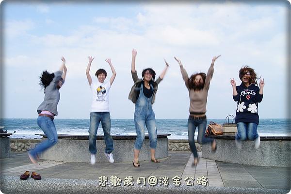 051-20101101淡金公路.JPG