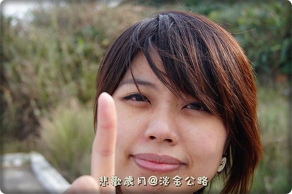 069-20101101淡金公路.JPG