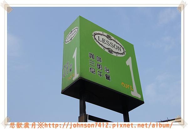 DSC01254-20100512.JPG