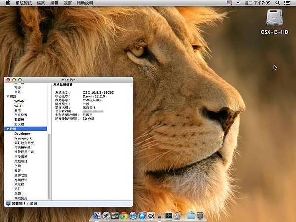 OSX-HD-02-system1082