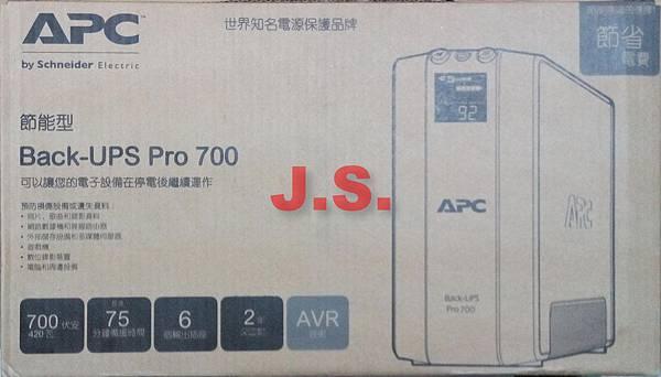 UPS-01-APC-BOX