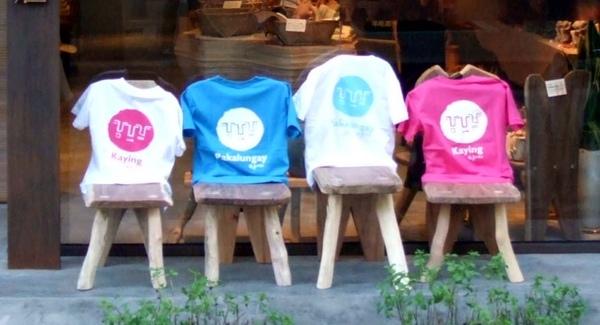 DSCF9321四個顏色的t恤.jpg