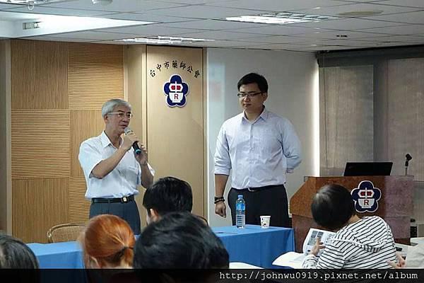 1021110台中市藥師公會中藥實務研習會演講