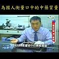 臺灣民間常見藥用植物應用介紹20140718-6.jpg