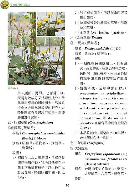 Choee_20145917251683452-12.jpg