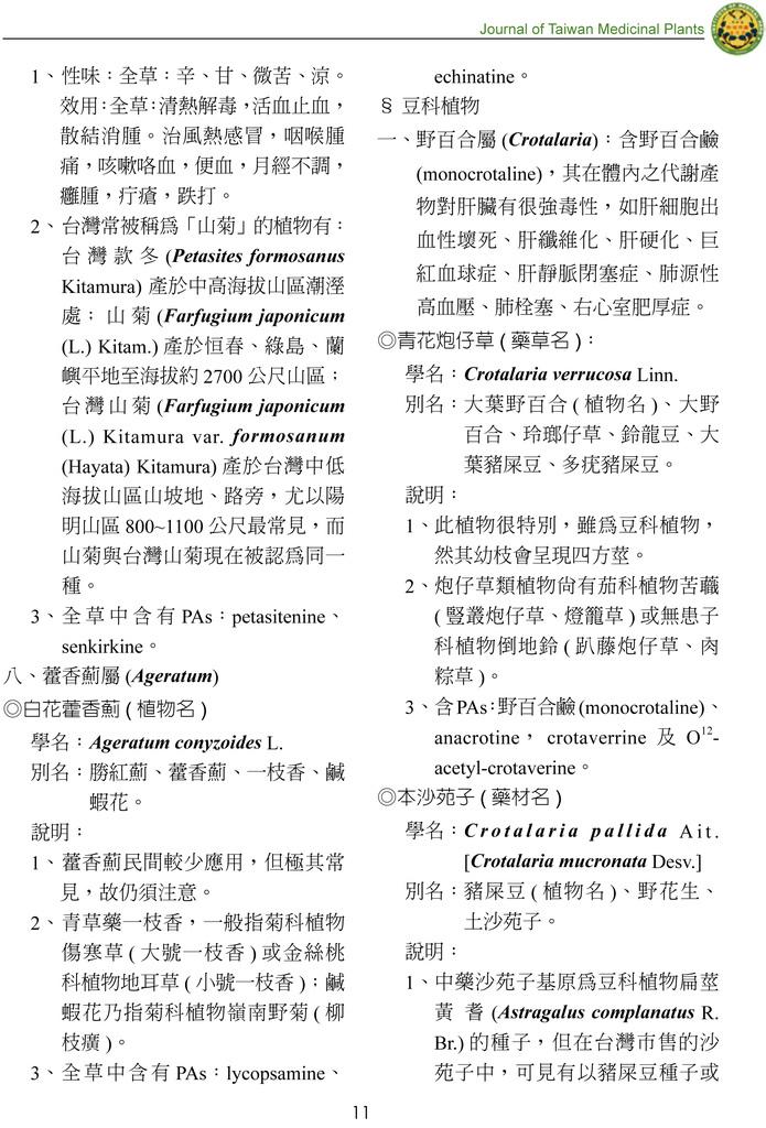 Choee_20145917251683452-13.jpg