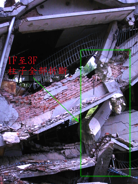 1-3f柱子損害p13