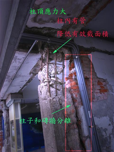 柱牆分離p4