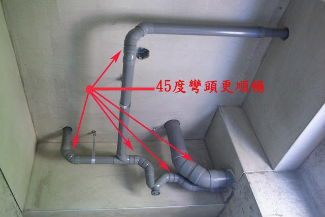 水電45度接頭-w.jpg