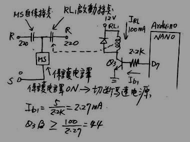 relay-1.jpg