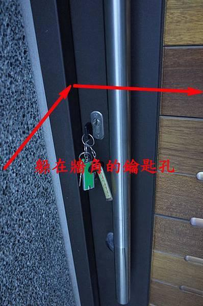 靠牆角鑰匙孔