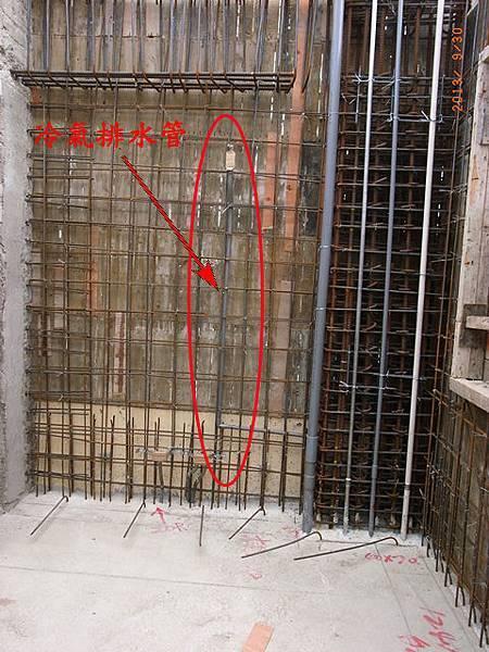 冷氣排水管鋼筋-W1