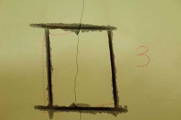3.切出另一取樣點.jpg