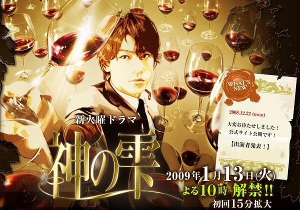 Wine02.bmp